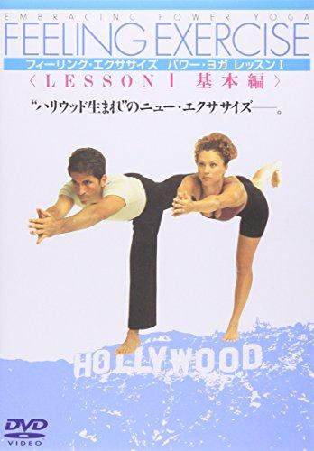 マーク・ブランチャードのパワー・ヨガ レッスンI 基本編 [DVD]