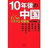 絶対麗奴 9 (光彩コミックス)