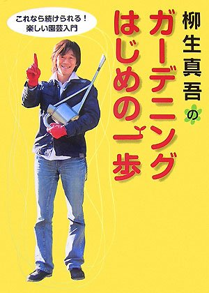 http://ecx.images-amazon.com/images/I/51RlT1xtt7L.jpg