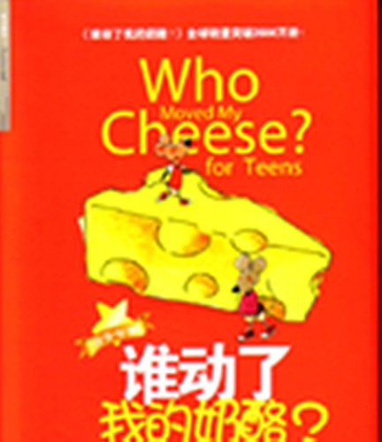 Spencer Johnson - Who Moved My Cheese + book review
