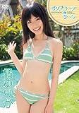 橘ゆりか DVD 「ポップコーン☆ガール」