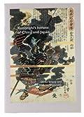 Kuniyoshi's Heroes of China and Japan (paperback)