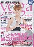 ヨガジャーナル vol.25―日本版 心と体を整える!新・ヨガの精進道 (saita mook)