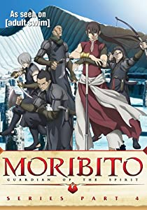 Moribito: Guardian of the Spirit - Series Part 4