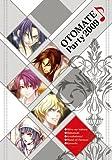 オトメイトパーティー♪2009 [DVD]