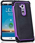 myLife Grape Purple {Slim Flex Armor Series} 2 Layer Neo Hybrid Case for the for the LG G2 Smartphone (External Rubberized Hard Safe Shell Piece + Internal Soft Silicone Flexible Bumper Gel)