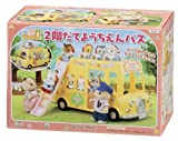 Kindergarten bus S-51 is a second floor Sylvanian Families school and kindergarten (japan import)