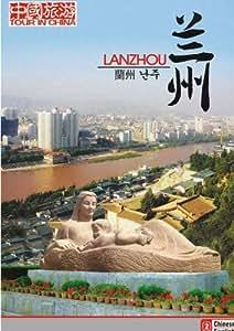 Tour in China-Lanzhou