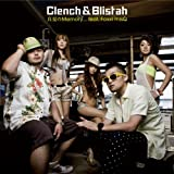Tip of the game♪Clench & Blistah