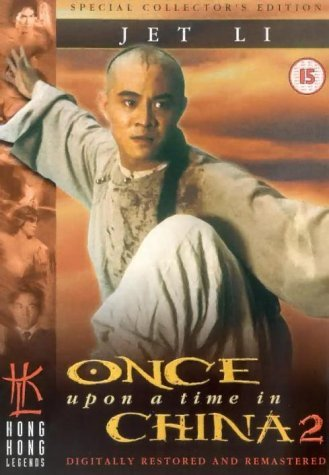 Once Upon A Time In China 2 [DVD] by Jet Li