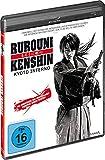 Image de Rurouni Kenshin - Kyoto Inferno