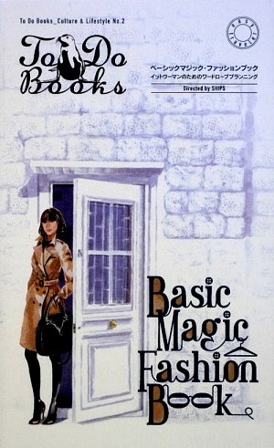 BASIC MAGIC FASHION BOOK