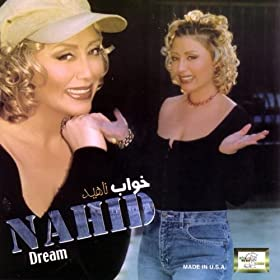 Amazon.com: Dream: Nahid: MP3 Downloads