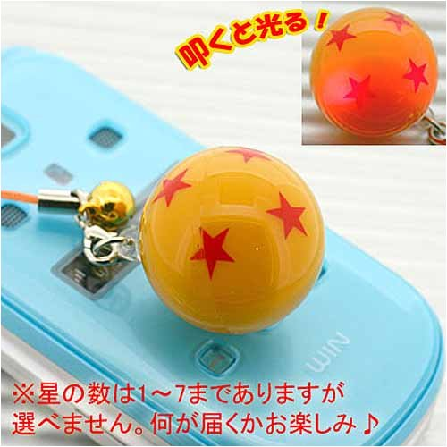 Dragon Ball Light Up LED Neon Ball Cell Phone Strap
