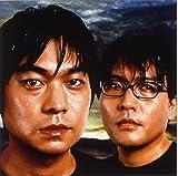 3<紙ジャケット&デジタル・リマスター>【初回生産限定】