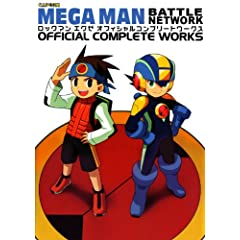 Mega Man Battle Network Official Complete Works