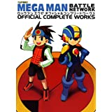 Mega Man Battle Network: Official Complete Worksby Udon Entertainment Corp.