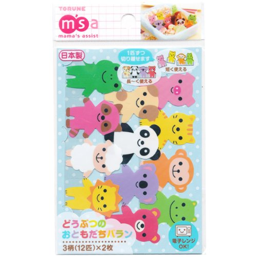 TORUNE Cute Kawaii Animal Baran Food Divider Set from Japan (Food Divider compare prices)