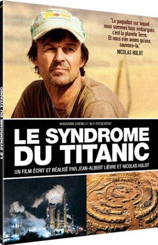 Синдром Титаника