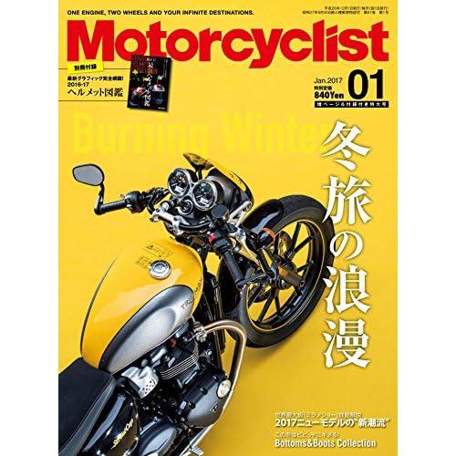 Motorcyclist(モーターサイクリスト)2017年1月号