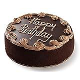 """David's Cookies Chocolate Fudge Birthday Cake, 7"""""""