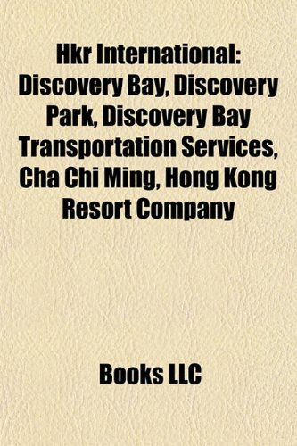 hkr-international-hkr-international-discovery-bay-discovery-park-discovery-bay-transportation-discov