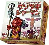 ブルーノ・フェイドゥッティのウソツキシャーマン 完全日本語版