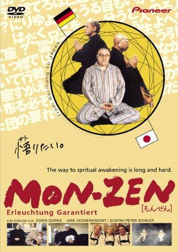 MON-ZEN[もんぜん] [DVD]