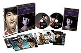 殺人の告白 パク・シフ DVD スペシャルBOX (2枚組)(初回限定生産)