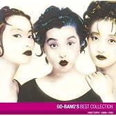 GO-BANG'Sベスト・コレクション