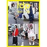 idp magazine