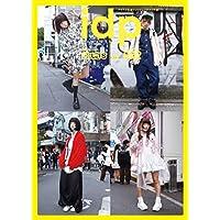 idp magazine 表紙画像