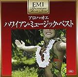 プレミアム・ツイン・ベスト アロハ・オエ~ハワイアン・ミュージック・ベスト