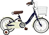 CHIBICLE チビクル 子供用自転車 14インチ チェーンカバー カゴ 泥除け 補助輪付き ネイビー MKB14-34-NB