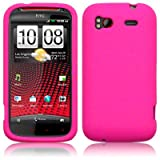HTC SENSATION XE SILICONE SKIN CASE / COVER / SHELL - PINK PART OF THE QUBITS ACCESSORIES RANGEby Qubits