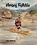 Hmong Folklife