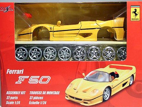 Maisto Assembley Line 39923 1:24 AL Ferrari F50 Yellow