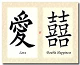 8x10 Love & Double Happiness Calligraphy Print Antique Ivory