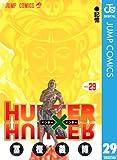 HUNTER×HUNTER 29 (ジャンプコミックスDIGITAL)