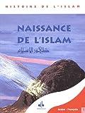 echange, troc Ibn Ishaq - Le Message du Coran : Tome 1, Naissance de l'Islam, édition bilingue français-arabe