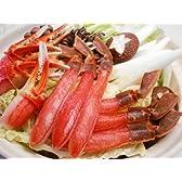 ≪一部送料無料≫ズワイ蟹セット(爪約12本、足20本、各500g)