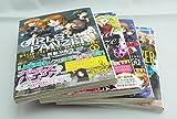 ガールズ&パンツァー もっとらぶらぶ作戦です! コミック 1-4巻セット (MFコミックス アライブシリーズ)