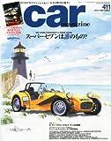 car MAGAZINE (�����ޥ�����) 2012ǯ 09��� Vol.411