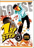1st STEP HOUSE ������ [DVD]