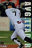 カルビー2014 プロ野球チップス AVG.LEADERカード No.AL-05 糸井嘉男