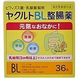 ヤクルトBL整腸薬 36包 -