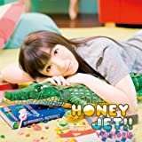 HONEY JET!!