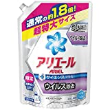アリエール 洗濯洗剤 液体 イオンパワージェル サイエンスプラス ウィルス除去 詰替用 超特大サイズ 1.27kg