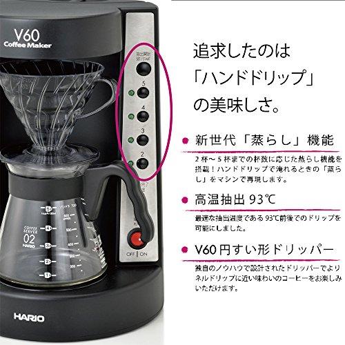 ハリオ V60珈琲王コーヒーメーカー 透明ブラック EVCM-5TB