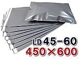 【900枚】 宅配ビニール袋(宅配ポリ袋) 巾450×高さ600+フタ40mm 色:グレー LD45-60